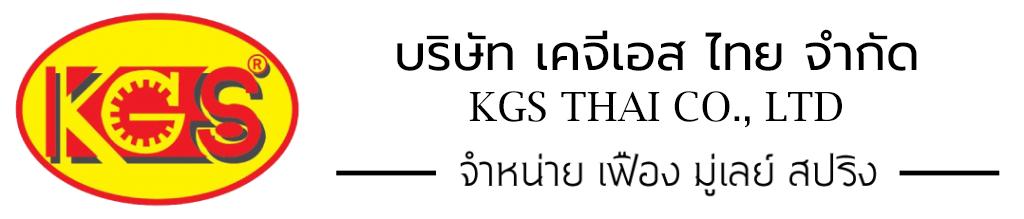KGS THAI